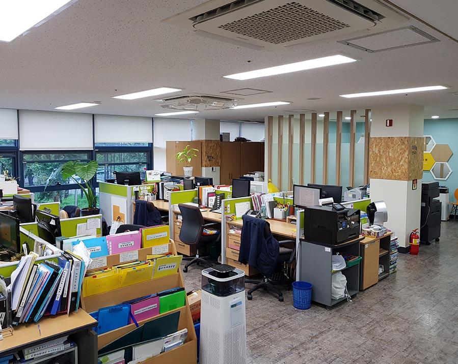 복지관사무실