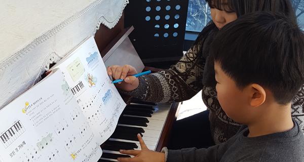 아동사회교육 (2)